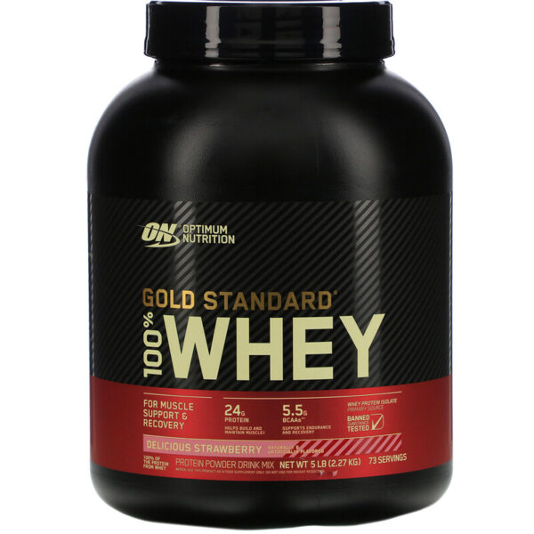 Протеин Optimum Nutrition Gold Standard 100% Whey (2270 г)
